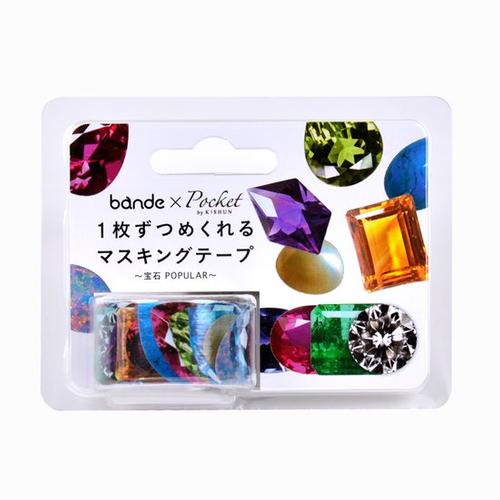 宝石マスキングテープ